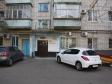 Краснодар, Атарбекова ул, 45: приподъездная территория дома