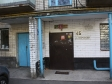 Краснодар, Атарбекова ул, 45: о подъездах в доме