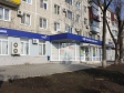 Краснодар, Атарбекова ул, 21.
