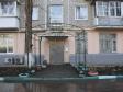Краснодар, ул. Атарбекова, 21: приподъездная территория дома