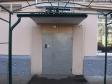 Краснодар, ул. Атарбекова, 21: о подъездах в доме