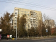 Краснодар, Атарбекова ул, 33.