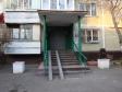Краснодар, Атарбекова ул, 33: о подъездах в доме