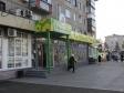 Краснодар, Атарбекова ул, 38.