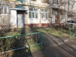 Краснодар, Atarbekov st., 38: приподъездная территория дома