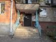 Краснодар, Атарбекова ул, 15: о подъездах в доме