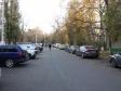 Краснодар, Атарбекова ул, 15: мнение жильцов о доме