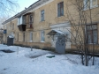 Екатеринбург, Krasnoflotsev st., 33: приподъездная территория дома