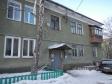 Екатеринбург, Shefskaya str., 12А: приподъездная территория дома