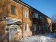 Екатеринбург, Izumrudny per., 4: приподъездная территория дома
