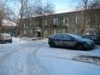 Екатеринбург, пер. Изумрудный, 6: условия парковки возле дома