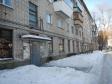 Екатеринбург, Krasnoflotsev st., 39: приподъездная территория дома