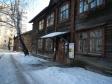 Екатеринбург, Krasnoflotsev st., 41: приподъездная территория дома