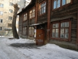 Екатеринбург, Krasnoflotsev st., 45: приподъездная территория дома