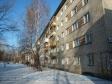 Екатеринбург, ул. Краснофлотцев, 43: о доме