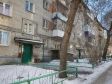 Екатеринбург, Krasnoflotsev st., 53А: приподъездная территория дома