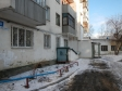 Екатеринбург, Chernomorsky alley., 8: условия парковки возле дома