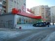 Екатеринбург, Bauman st., 48: положение дома