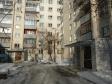 Екатеринбург, ул. Баумана, 46: приподъездная территория дома