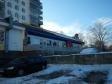 Екатеринбург, Bauman st., 42: положение дома
