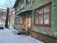 Екатеринбург, Izumrudny per., 5: приподъездная территория дома
