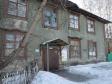 Екатеринбург, Bauman st., 39: приподъездная территория дома