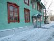 Екатеринбург, ул. Баумана, 37: приподъездная территория дома