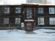 Екатеринбург, Shefskaya str., 22: приподъездная территория дома
