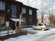Екатеринбург, Shefskaya str., 24: приподъездная территория дома