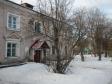 Екатеринбург, Shefskaya str., 30: приподъездная территория дома