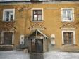 Екатеринбург, Entuziastov st., 38: приподъездная территория дома