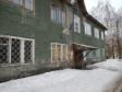 Екатеринбург, Shefskaya str., 30А: приподъездная территория дома