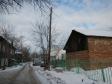 Екатеринбург, Shefskaya str., 24А: положение дома