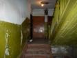 Екатеринбург, Shefskaya str., 22А: о подъездах в доме