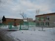 Екатеринбург, Shefskaya str., 22А: положение дома