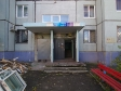 Тольятти, ул. Тополиная, 8: приподъездная территория дома