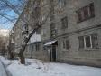 Екатеринбург, ул. Стачек, 33: приподъездная территория дома