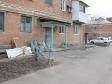 Краснодар, Sovkhoznaya st., 41: приподъездная территория дома