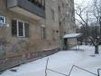 Екатеринбург, Kuznetsov st., 14: приподъездная территория дома