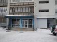Екатеринбург, Kuznetsov st., 10: приподъездная территория дома