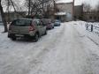 Екатеринбург, Kuznetsov st., 10: условия парковки возле дома