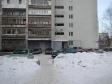 Екатеринбург, Kuznetsov st., 8: приподъездная территория дома
