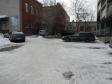 Екатеринбург, Kuznetsov st., 8: условия парковки возле дома