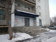 Екатеринбург, ул. Кузнецова, 4А: приподъездная территория дома