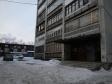Екатеринбург, ул. Кузнецова, 4: приподъездная территория дома