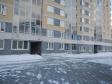 Екатеринбург, ул. Калинина, 3: приподъездная территория дома