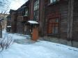Екатеринбург, Kalinin st., 9: приподъездная территория дома