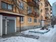 Екатеринбург, Kalinin st., 11: приподъездная территория дома