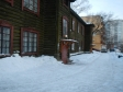 Екатеринбург, Avangardnaya st., 8: приподъездная территория дома