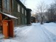 Екатеринбург, Avangardnaya st., 6: приподъездная территория дома